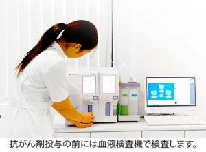 血液検査機