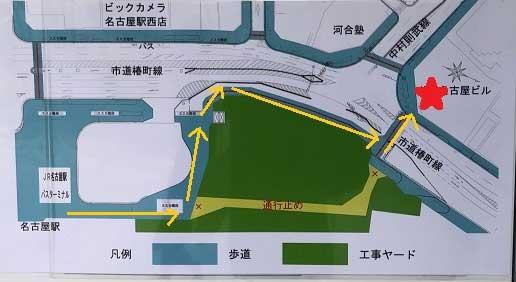 マイクリニック大久保名古屋 歩道ルート変更のお知らせ